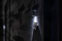 朧をご利用される皆様へ
